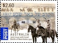 [The 100th Anniversary of the Battle of Beer Sheba - Joint Issue with Israel, type DVO]