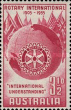 [The 50th Anniversary of the Rotary International, type EE]