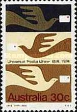 [The 100th Anniversary of the Universal Postal Union, type OM]