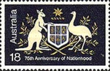 [The 75th Anniversary of the Nationhood, type PX]
