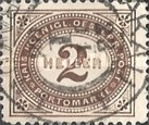 [Numeral Stamps - New Currency and Perforated, Typ B13]