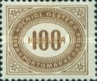 [Numeral Stamps - New Currency and Perforated, type B23]
