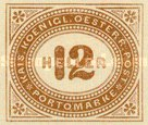 [Numeral Stamps - New Currency, type B7]