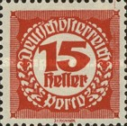 [Numeral Stamps - New Design, type J2]