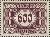 [Numeral Stamps - New Design, Typ O4]