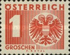 [Numeral Stamp with Coat of Arms, type R]