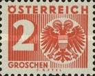[Numeral Stamp with Coat of Arms, type R1]