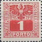 [Numeral Stamps with Eagle, type U]