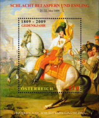 [The 200th Anniversary of the Battle of Aspern and Essling, Typ ]