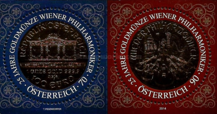 [The 25th Anniversary of the Vienna Philharmonic Gold Coin, Typ ]