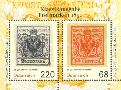 [Classis Edition - Postage Stamps from 1850, Typ ]
