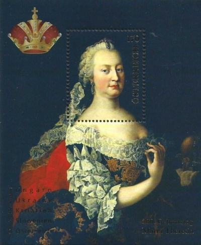 [The 300th Anniversary of the Birth of Maria Theresa, 1717-1780 - Joint Issue with Croatia, Hungary, Slovenia & Ukraine, Typ ]