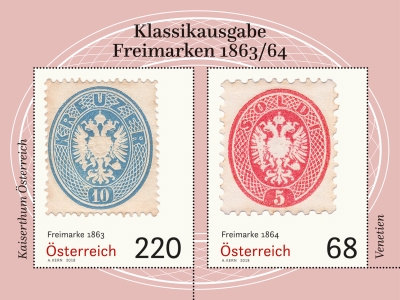 [Classic Stamps - 1863/64, Typ ]