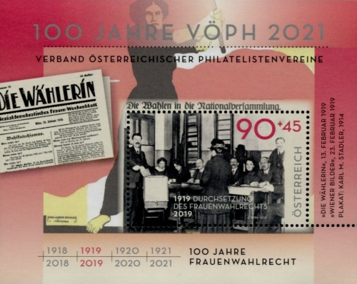 [The 100th Anniversary of Women's Suffrage in Austria, type ]