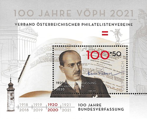 [The 100th Anniversary of the Austrian Federal Constitution, type ]