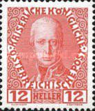 [The 60th Anniversary of the Reign of Emperor Franz Josef,I, type AA]