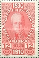 [The 80th Anniversary of the Birth of Emperor Franz Josef I - With Enlarged Year Labels Top and Bottom, Typ AA1]