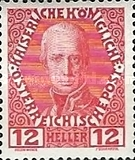 [The 60th Anniversary of the Reign of Emperor Franz Josef II. Normal Paper without Varnish Bars, type AA2]