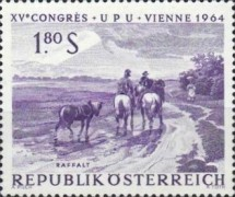 [The 15th Congress of the Universal Postal Union Vienna 1964, Typ AAI]