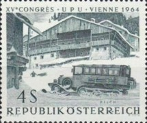 [The 15th Congress of the Universal Postal Union Vienna 1964, Typ AAL]