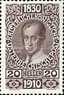 [The 80th Anniversary of the Birth of Emperor Franz Josef I - With Enlarged Year Labels Top and Bottom, type AB1]