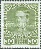 [The 60th Anniversary of the Reign of Emperor Franz Josef I, type AC]