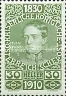 [The 80th Anniversary of the Birth of Emperor Franz Josef, Typ AC1]