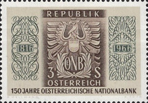 [The 150th Anniversary of the Austrian National Bank, Typ ACE]