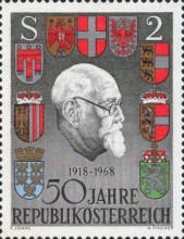 [The 50th Anniversary of the Republic of Austria, Typ AES]