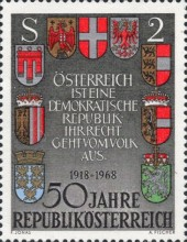 [The 50th Anniversary of the Republic of Austria, Typ AEU]