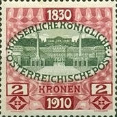 [The 80th Anniversary of the Birth of Emperor Franz Josef, type AH1]