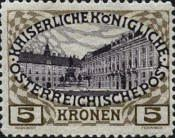 [The 60th Anniversary of the Reign of Emperor Franz Josef,I, type AI]