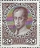 [The 60th Anniversary of the Reign of Emperor Franz Josef II. Normal Paper without Varnish Bars, Typ AI2]