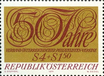 [The 50th Anniversary of the Austrian Philatelist Societies Association, Typ AIN]