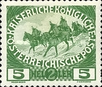 [War Charity Stamps, type AM]