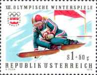 [Winter Olympic Games - Innsbruck 1976, Austria, Typ AMB]