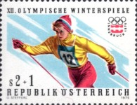 [Winter Olympic Games - Innsbruck 1976, Austria, Typ AMY]