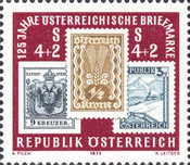 [The 125th Anniversary of Austrian Postage Stamps, Typ ANB]