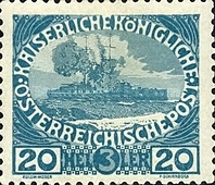 [War Charity Stamps, type AO]