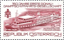 [The 150th Anniversary of the First Danube Steam Shipping Company, Typ AQY]