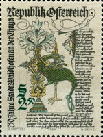 [The 750th Anniversary of Waidhofen on Thaya, type ATC]