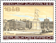 [WIPA 1981 in Vienna, type ATG]