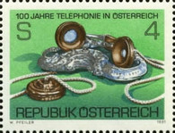 [The 100th Anniversary of Austrian Telephony, type ATQ]
