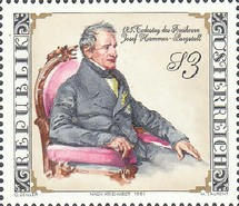 [The 125th Anniversary of the Death of Baron Joseph of Hammer-Purgstall, Typ AUH]