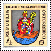 [The 800th Anniversary of St. Nikola on the Danube, Typ AUL]