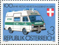 [The 100th Anniversary of the Medical Rescue Service of Vienna, Typ AUM]