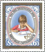 [Day of the Stamp, Typ AWX]