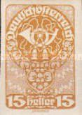 [Daily Stamps - Ordinary White Paper, Typ AX9]