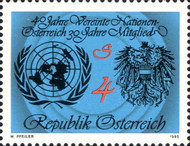 [The 40th Anniversary of United Nations Organisation, Typ AZF]