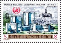 [The 10th Anniversary of the United Nations Office in Vienna, Typ BEY]